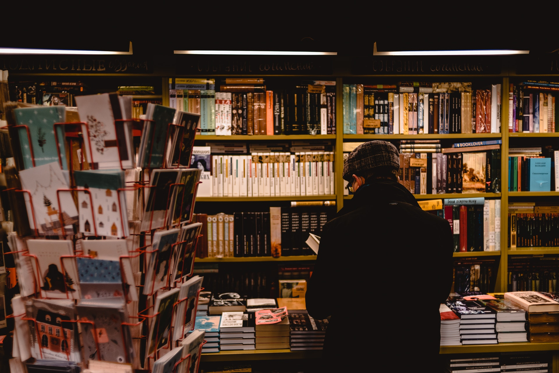 How I Found a Path to My Future in a Bookstore